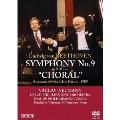 ノイマン/チェコ・フィル ベートーヴェン:交響曲第9番≪合唱≫ 1989年市民フォーラムのためのコンサート・ライヴ