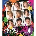イケダンMAX Blu-ray BOX シーズン4