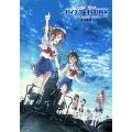 劇場版ハイスクール・フリート [Blu-ray Disc+2CD]<完全生産限定版>