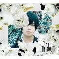 in bloom [CD+PHOTOBOOK]<PHOTOBOOK盤(初回生産限定盤)>