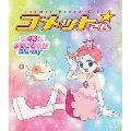 Cosmic Baton Girl コメットさん☆ 全話まるごと収録Blu-ray