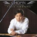 ショパン:ピアノ・ソナタ第2番&第3番 他