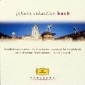 J.S.バッハ:ブランデンブルク協奏曲(全曲)/ヴァイオリン協奏曲第1・2番/チェンバロ協奏曲第1番/4台のチェンバロのための協奏曲