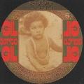 1972~エスプレッソ2222