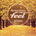 the most relaxing~ feel piano