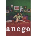 anego アネゴ DVD-BOX(4枚組)