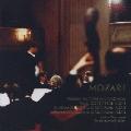 モーツァルト:フルート協奏曲第1番・第2番 フルートとオーケストラのためのアンダンテ・オーボエ協奏曲