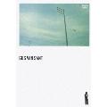ガス・ヴァン・サント コンプリート DVD-BOX(3枚組)<初回生産限定盤>