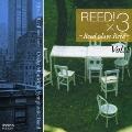 リード!×3 Vol.1