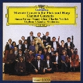 モーツァルト:フルートとハープのための協奏曲 クラリネット協奏曲<アンコールプレス限定盤>