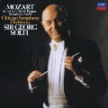 モーツァルト:交響曲第38番≪プラハ≫ 交響曲第39番