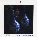 NHK 美の壺 ブルーノート・コレクション