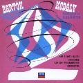 バルトーク:弦楽器、打楽器とチェレスタのための音楽/舞踏組曲/コダーイ:ガランタ舞曲<限定盤>