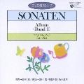 CDピアノ教則シリーズ 22::ソナタ アルバムI 5番~8番