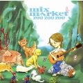 ZOO ZOO ZOO -MM BEST OF KOGA YEARS-  [CD+DVD]