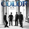 青い鳥  [CD+DVD]