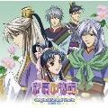 「彩雲国物語セカンドシリーズ」オリジナルサウンドトラック