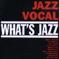 What's Jazz マイ・ファニー・ヴァレンタイン~ジャズ・ヴォーカル