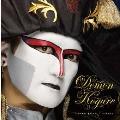 GIRLS'ROCK √Hakurai  [CD+DVD]<初回生産限定盤>