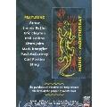モントセラト島救済コンサート -完全版-<初回生産限定盤>