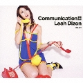 Communication!!!  [CD+DVD]<初回生産限定盤>