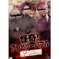 裸足の青春 DVD-BOX I