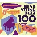 ベスト・スイング・ジャズ 100