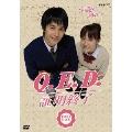 Q.E.D.証明終了 DVD BOX