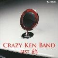 クレイジーケンバンド・ベスト 鶴 [CD+DVD]<初回限定盤>