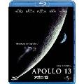 アポロ13 ブルーレイ&DVDセット [Blu-ray Disc+DVD]<期間限定生産版>