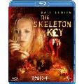 スケルトン・キーブルーレイ&DVDセット [Blu-ray Disc+DVD]<期間限定生産版>