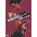 MUNEHIROシンドローム 2K9 LUV The Movie<初回生産限定盤>