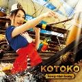 Loop-the-Loop [CD+DVD]<初回限定盤>