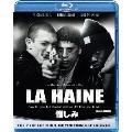 憎しみ ブルーレイ&DVDセット [Blu-ray Disc+DVD]<期間限定生産版>