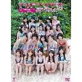アイドリング!!! IN 沖縄 万座ビーチ2010 グラビアアイドルのDVDっぽいですけど体を張ってやってますング!!!