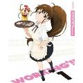 WORKING'!! 1 [DVD+CD]<完全生産限定版>
