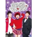 まるごとマイ・ラブ DVD-BOX6