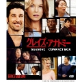 グレイズ・アナトミー シーズン1 コンパクトBOX DVD