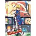HUNTER×HUNTER ハンターハンター Vol.3[VPBY-13650][DVD] 製品画像