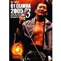 プロレス G1 CLIMAX 2005 Vol.3[PCBE-1170...