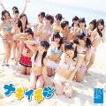 ナギイチ (Type-A) [CD+DVD]