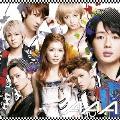 Still Love You [CD+DVD]