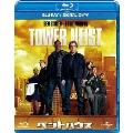 ペントハウス [Blu-ray Disc+DVD+デジタルコピー]