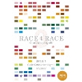 RACEtRACE3~Graduation Night!!!~<生産限定盤>