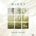 WINDS/風の詩