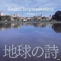 地球の詩 vol.4 印象派の音風景-Sound Impressionism[France]