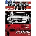 バニシング・ポイント[FXBNG-1028][DVD] 製品画像