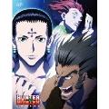 HUNTER×HUNTER 幻影旅団編II DVD-BOX
