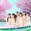 旅立ちの春が来た [CD+DVD]<初回生産限定盤C>