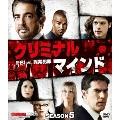 クリミナル・マインド/FBI vs. 異常犯罪 シーズン5 コンパクトBOX